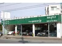 4人乗りオープンカー専門店・ダブルシックス専門店 BALANCE