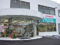 (株)ホンダ東京西