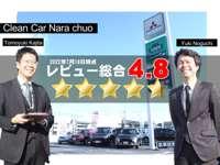 奈良中央三菱自動車販売(株)