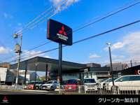 姫路三菱自動車販売(株)