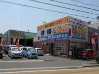カープラザ関西(株)