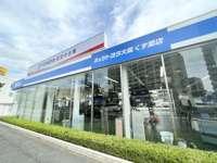 ネッツトヨタ大阪(株)