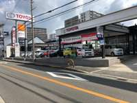 トヨタカローラ南海(株)