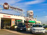 WOW!TOWN 幕張店