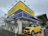 東名焼津インターより車で約5分!!!お買い得車両たくさん取り揃えております!!!