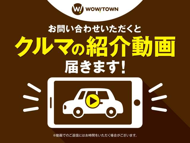 WOW!TOWN 新潟店 お店紹介ダイジェスト 画像3