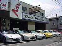 ダイエーモータース MR2・MR-S専門店