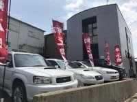 Auto Garage BELIEVE