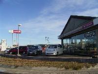 新潟トヨタ自動車株式会社