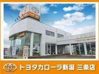 トヨタカローラ新潟