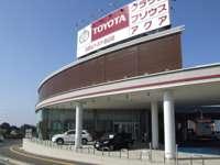 和歌山トヨタ自動車(株)