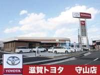 滋賀トヨタ自動車株式会社