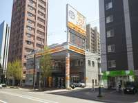 トヨタカローラ札幌(株)