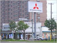 北海道三菱自動車販売(株)