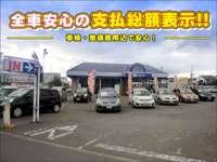函館日産自動車(株)