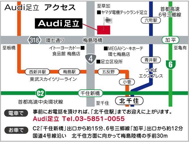Audi Approved Automobile 足立  お店紹介ダイジェスト 画像2