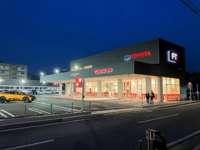 福岡トヨタ自動車