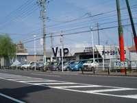 (株)オートシティVIP