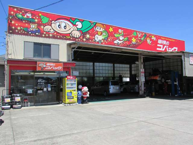 Car States Route4 本店  お店紹介ダイジェスト 画像1