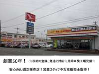 三島オート販売 ダイハツ店 メイン画像