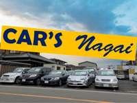 CAR'S Nagai