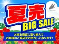 カーネーション熊谷店