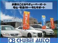 CHUBEI AUTO
