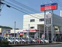 岡山日産自動車株式会社