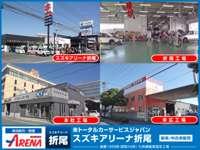 (株)トータルカーサービスジャパン 折尾支店