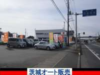 TAX勝田 茨城オート販売(株)