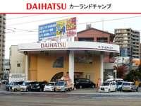 カーランドチャンプ(株)横田石油店 メイン画像