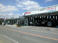 山本自動車工業