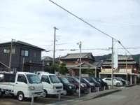 川島モータース