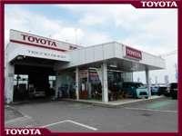 茨城トヨタ自動車株式会社