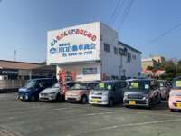 (有)川口自動車商会