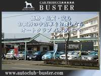 Auto club BUSTER