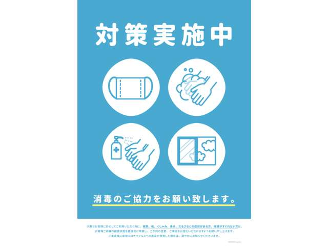 LeaD TOTAL AUTO SERVICE(リード)  お店紹介ダイジェスト 画像2