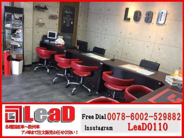 LeaD TOTAL AUTO SERVICE(リード)  お店紹介ダイジェスト 画像3