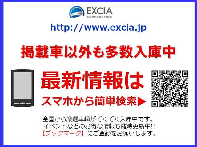 EXCIA 新千歳空港営業所 お店紹介ダイジェスト 画像4