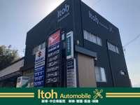 Itoh Automobile (イトウオートモービル)