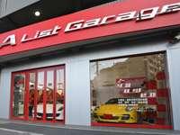 A List Garage