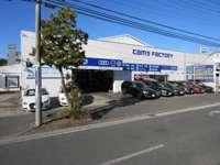 Cam's Factory