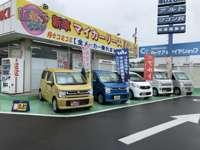 (株)松島自動車 メイン画像
