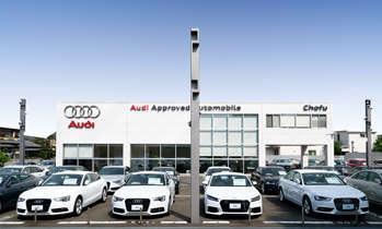 Audi Approved Automobile世田谷  お店紹介ダイジェスト 画像2