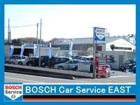 BOSCH Car Service EAST