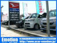 Emotion(エモーション) 寺島自動車