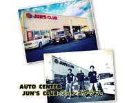 -AUTO CENTER- JUN'S CLUB (ジュンズクラブ)