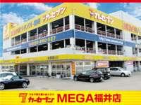 カーセブンMEGA福井店