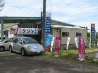 Auto Body Kodama