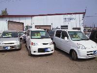 car shop ANIES